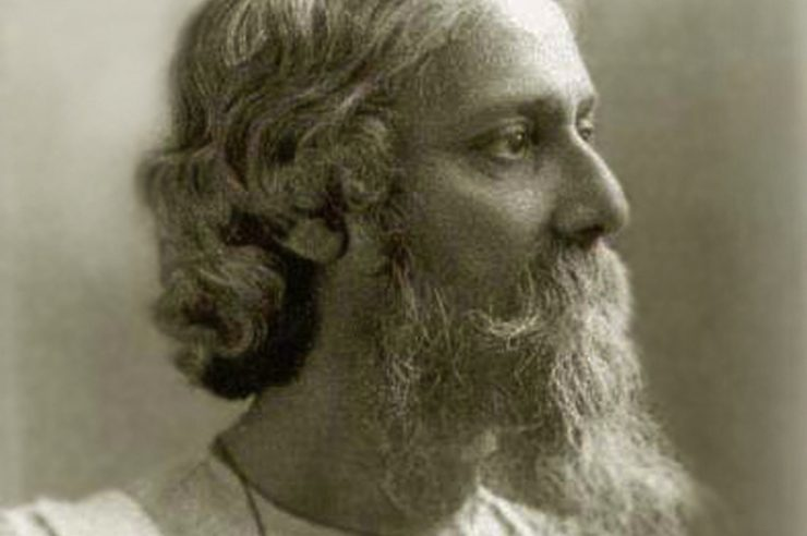 Image for Tagore; the 150-year-old, 21st century poet