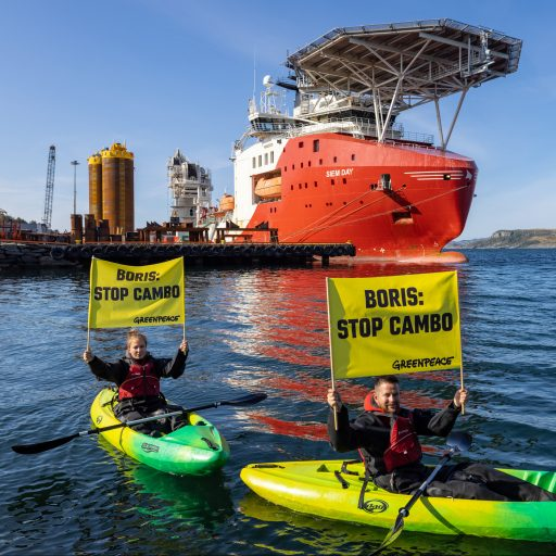 A UK oil project was postponed following protests